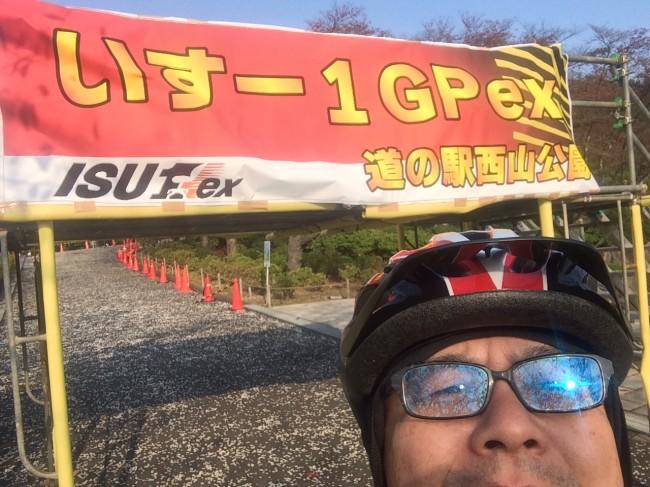 いすー1GPex道の駅西山公園出場